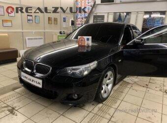 Сигнализация на BMW 5
