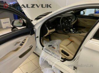Starline на BMW 5