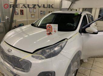 Защита от угона Kia Sportage