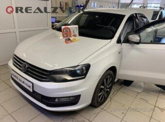 VW Polo A93