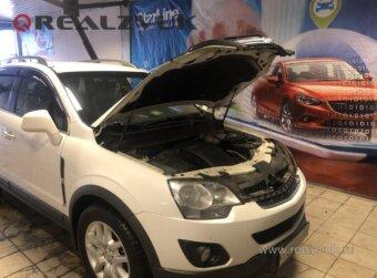 Сигнализация с запуском на Opel Antara