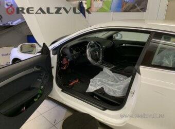 Audi A5 Сигнализация