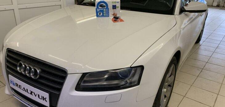 Сигнализация Audi A5
