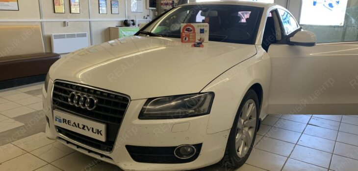 Audi A5 Автозапуск
