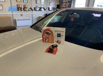 S96 Автозапуск Audi A5