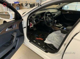 Сигнализация на Audi A6