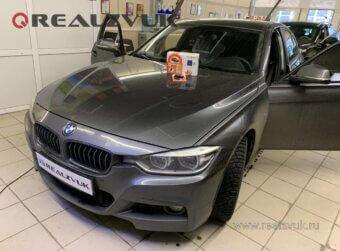 Starline S96 BMW3