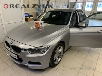Автозапуск на BMW 3
