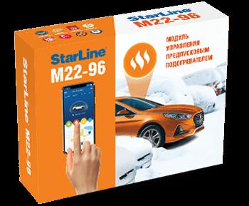 StarLine M22-96