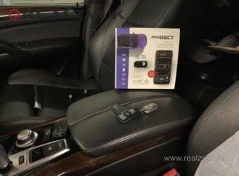 BMW X5 автозапуск