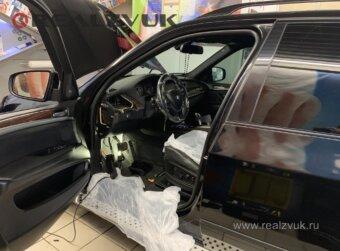 Установка сигнализации на BMW X5