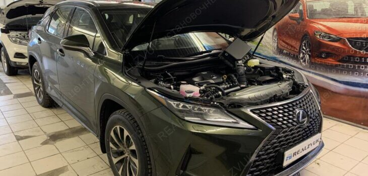 Lexus RX защита от угона