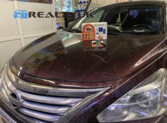 Nissan Teana Starline S96