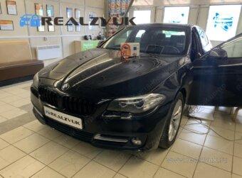 BMW 5 Starline S96