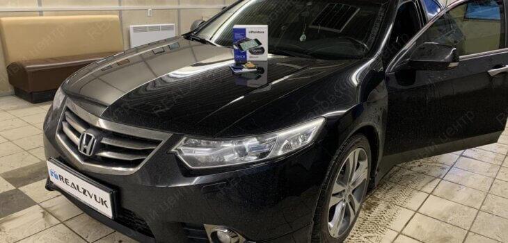 Хонда Аккорд установка Пандора