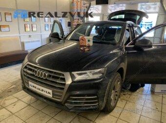 Audi Q5 Сигнализация