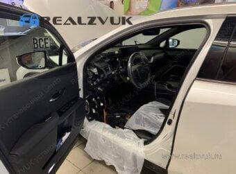 Сигнализация на Lexus UX200