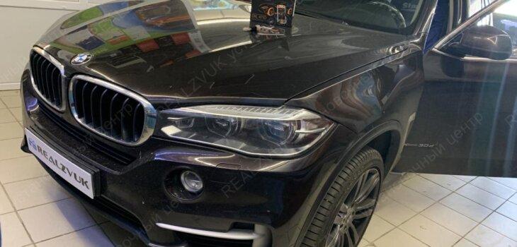 BMW X6 Pandora