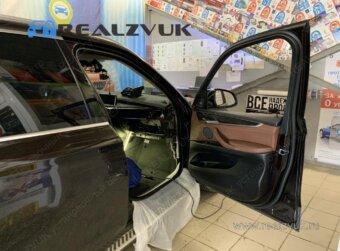 Pandora BMW X6