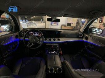Подсветка синяя салона Mercedes