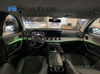 Подсветка зеленая салона Mercedes