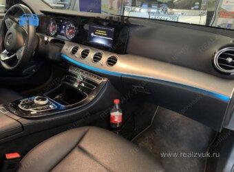 Подсветка салона Mercedes Е200