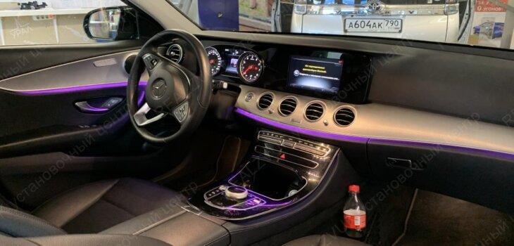 Подсветка салона Mercedes