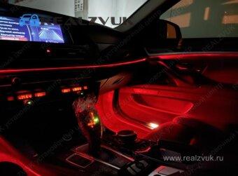 БМВ 5 подсветка