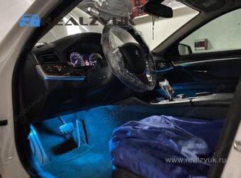 Подсветка салона БМВ 5
