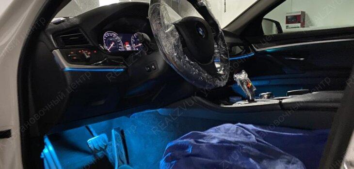 БМВ 5 подсветка салона