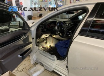 Установка Pandora BMW 7