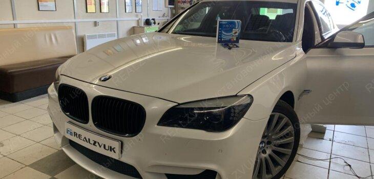 Pandora BMW 7
