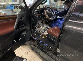 Pandora X1800 на Lexus lx570